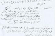 But temporaire des sessions de l'Islam pour construire des salles pour les sports individuels